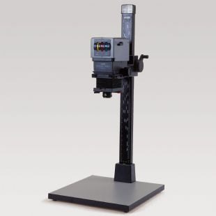 Kaiser 4530 VPM 6005 Multigrade Enlarger System-V